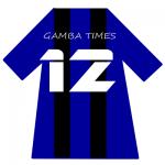 ガンバ大阪ユニ背番号12(12月)