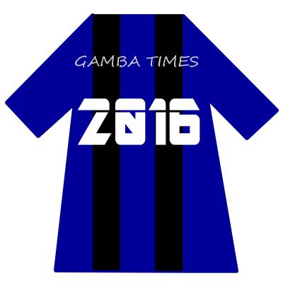 2016年度ガンバ大阪