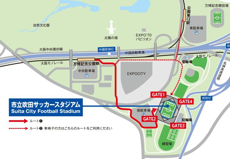 ガンバ大阪新スタジアムアクセスマップ