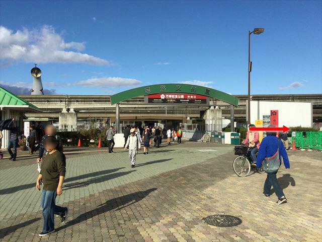 万博記念公園駅からガンバ大阪新スタジアム(市立吹田スタジアム)に行く。自然文化園の看板横