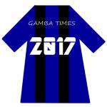 2017年度ガンバ大阪