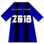 ガンバ大阪2018