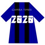 ガンバユニ-2020年