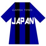 ガンバユニ-日本代表選手(JAPAN)
