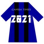 ガンバ大阪ユニフォーム。背中に2021年の文字入り